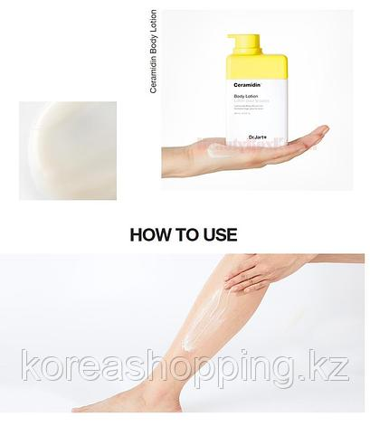 Питательный лосьон для тела с керамидами Dr.Jart+ Ceramidin Body Lotion (250 ml) + Ceramidin Body Wash (30ml), фото 2