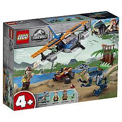 75942 Lego Jurassic World Велоцираптор: спасение на биплане, Лего Мир Юрского периода