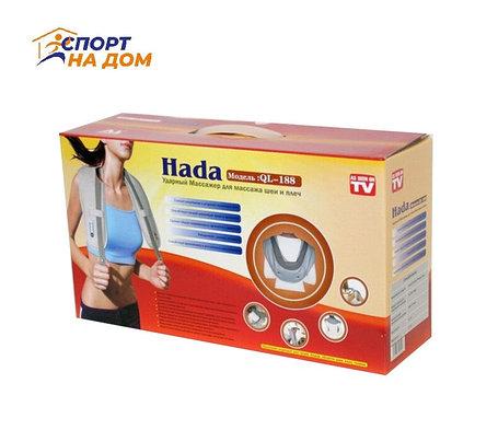 Ударный массажер Hada HM-188 (Хада), фото 2