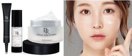Обновляющий крем с нанокапсулами CU SKIN Dr. Solution Capsule Tone-Up Cream, 50мл., фото 2