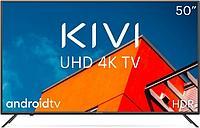 Телевизор Kivi 50U710KB 127 см черный