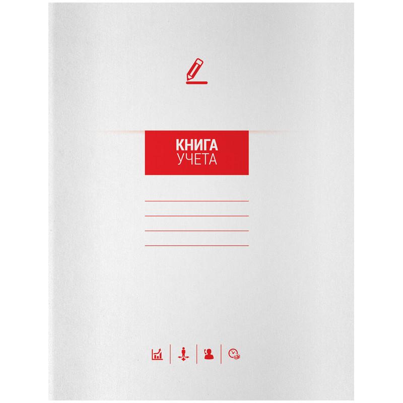 Книга учета OfficeSpace, А4, 72л., клетка, 200*260мм, мелованный картон, блок офсетный