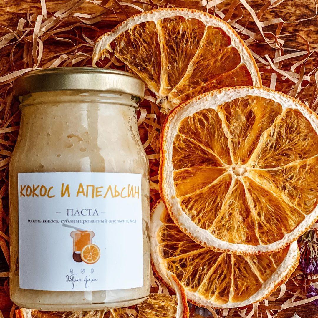 Паста Кокос-Апельсин. 230 гр. Добрехи
