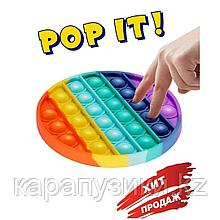 Попит Popit игрушка антистресс