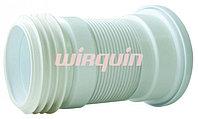 Труба армированная укороченная 200-350 ммPipe reinforced 200-350 mm (25шт)