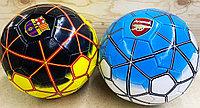 Футбольный мяч паутинка