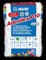 ADESILEX P10 улучшенный белый клей на цементной основе 25кг Россия, фото 1