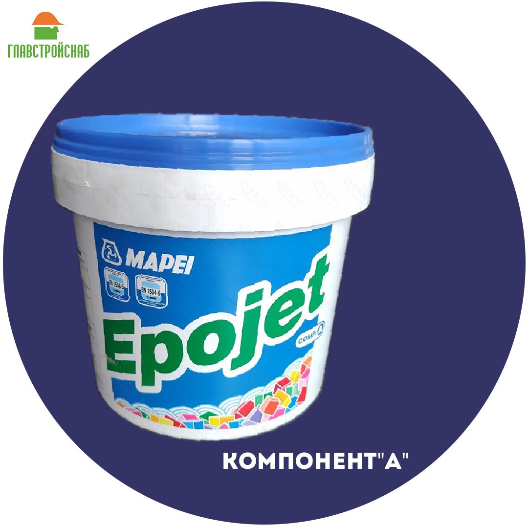 """EPOJET компонент """"В"""" сверхтекучая эпоксидная смола 0,5кг."""