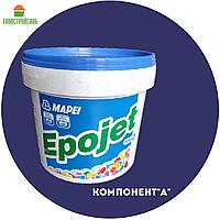 """EPOJET компонент """"В"""" сверхтекучая эпоксидная смола 0,5кг., фото 1"""