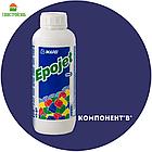 """EPOJET компонент """"А"""" сверхтекучая эпоксидная смола 2кг."""