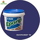 """EPORIP компонент """"В"""" двухкомпонентный эпоксидная клей 0.5кг"""
