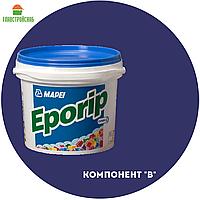 """EPORIP компонент """"В"""" двухкомпонентный эпоксидная клей 0.5кг, фото 1"""