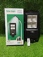 Уличный светодиодный консольный светильник 100Вт, 6000К IP67, Solar Light