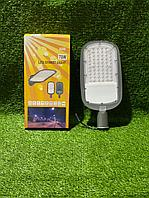 Уличный светодиодный консольный светильник Led Street Light, 100Вт-200Вт, IP65 6000K, холодный белый