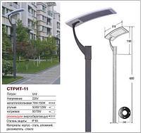 Уличный светодиодный консольный светильник Led Street 11 60W, IP65 6000K