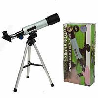 Телескоп астрономический со штативом «Небесный атлас» (увеличение 90 крат)