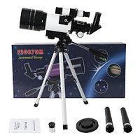 Телескоп астрономический со штативом «Небесный атлас» (увеличение 150 крат)