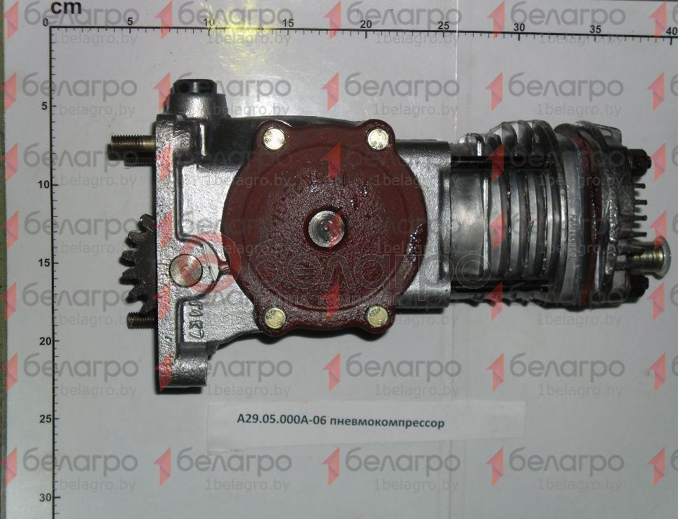 А29.05.000А-06 пневмокомпрессор