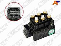 Блок клапанов пневмоподвески AUDI Q7 05-/VW TOUAREG/PORSCHE CAENNE 02-