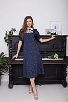 Женское летнее хлопковое синее платье Ertanno 2112 42р.