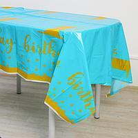 Скатерть «1 годик», 137х220 см, цвет голубой