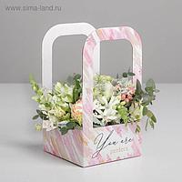 Коробка-переноска для цветов «Акварель», 12 см × 12 см × 22 см
