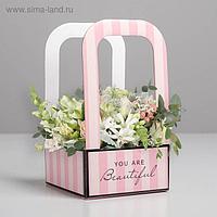 Коробка-переноска для цветов «Розовая», 12 см × 12 см × 22 см