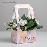Коробка-переноска для цветов «Мрамор», 17 × 12 × 32 см
