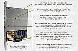 Электронный замок невидимка RFID Max, фото 2