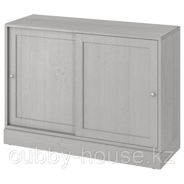 ХАВСТА Шкаф с цоколем, белый, 121x47x89 см