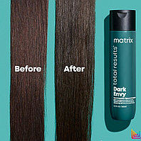 Шампунь для нейтрализации красных оттенков тёмных тонов волос Matrix Total Results Dark Envy Shampoo 300 мл., фото 1