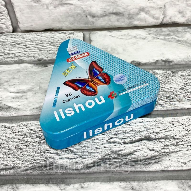 Лишоу (Lishou) капсулы для похудения металлическая упаковка
