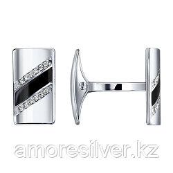 Запонки SOKOLOV серебро с родием, эмаль фианит , классика 94160020