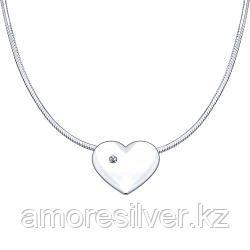 Колье SOKOLOV серебро с родием, бриллиант, символы 87070006 размеры - 40 45