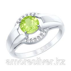 """Кольцо SOKOLOV серебро с родием, хризолит фианит , """"halo"""" 92011571 размеры - 17 18"""