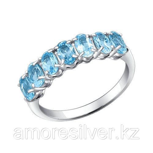 Кольцо SOKOLOV серебро с родием, топаз, дорожка 92010892 размеры - 18 18,5