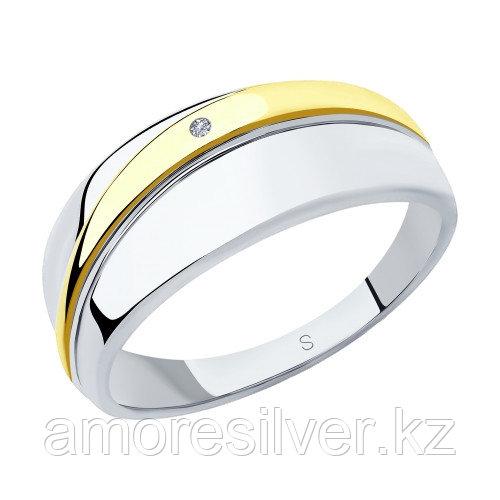 "Кольцо SOKOLOV серебро с родием, бриллиант, ""каратник"" 87010030 размеры - 17 17,5 18 18,5 19 19,5"