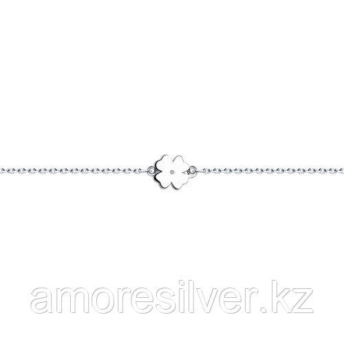 Браслет SOKOLOV серебро с родием, бриллиант, символы 87050003 размеры - 16 17 18