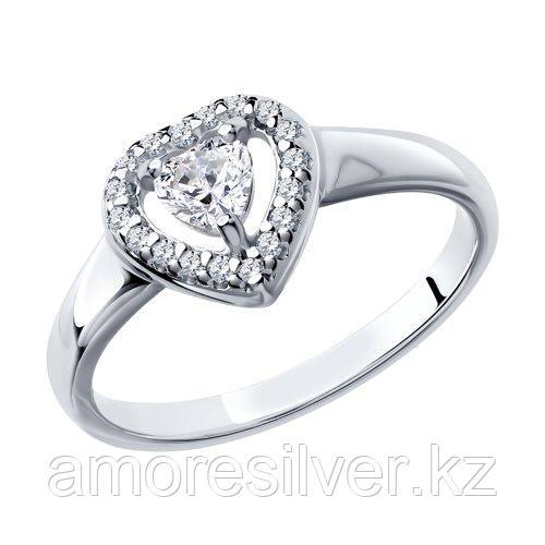Кольцо SOKOLOV серебро с родием, фианит swarovski  89010068 размеры - 16,5