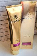 Лосьон для тела Montale Rose elixir, 150 мл