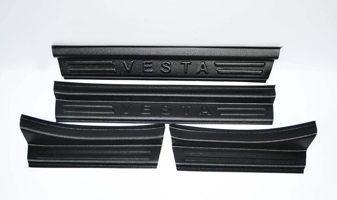 Накладки в проем дверей с надписью Vesta