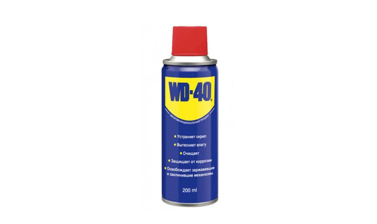 WD-40 200г WD0001