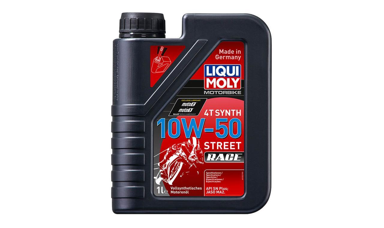 Синтетическое моторное масло для 4-тактных мотоциклов