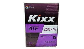 Kixx ATF DEXRON III  4л.