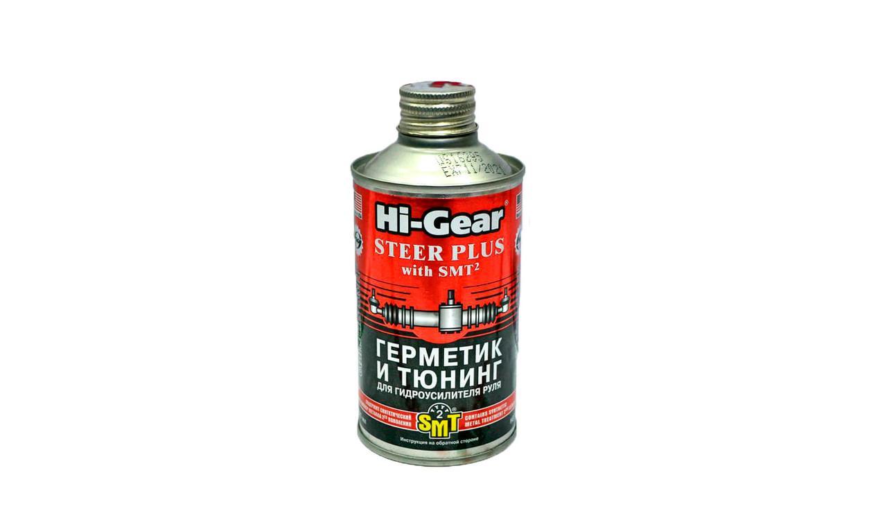 Герметик для гидроусилителя