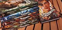 """Комплект из шести книг серии """"Дети Леса"""", Катя Брандис, Твердый переплет"""