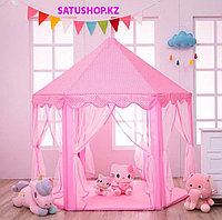 Летняя палатка Детский для детей шатер для принцессы и принца, большой игровой домик для природы