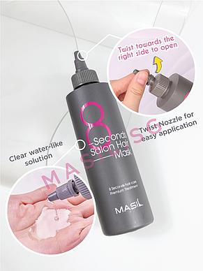 Маска для быстрого восстановления волос Masil 8 Seconds Salon Hair Mask Special Set, 350 мл., фото 3