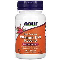 Высокоактивный витамин D-3, 125 мкг (5000 МЕ), 120 капсул, Now Foods,