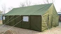 Палатка кемпинг